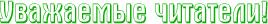 Логотип Joomla!
