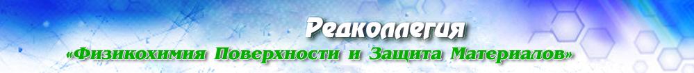 m-protect.ru